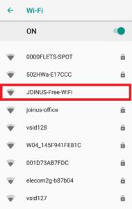 ジョイナスの無料wifi