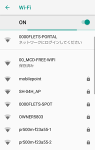 flets-portal-freewifi04