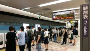 横浜駅の東横線構内