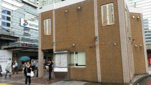 横浜駅西口、高島屋前の交番